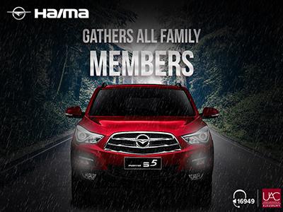 Haima s5 Car