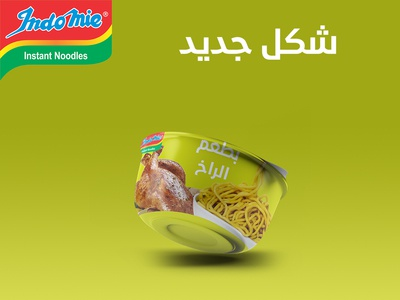 Indomie Unoffical ADV
