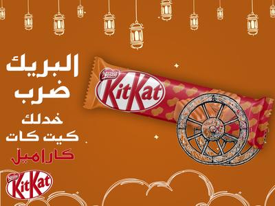 Kit Kat Unofficial Ramadan Social Media Campaign