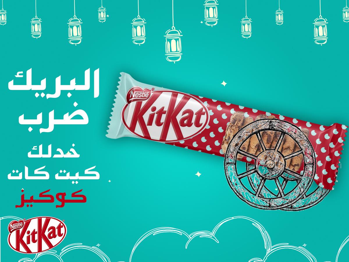 Kit Kat Unofficial Ramadan Social Media Campaign social campaign social media ramadan kit kat