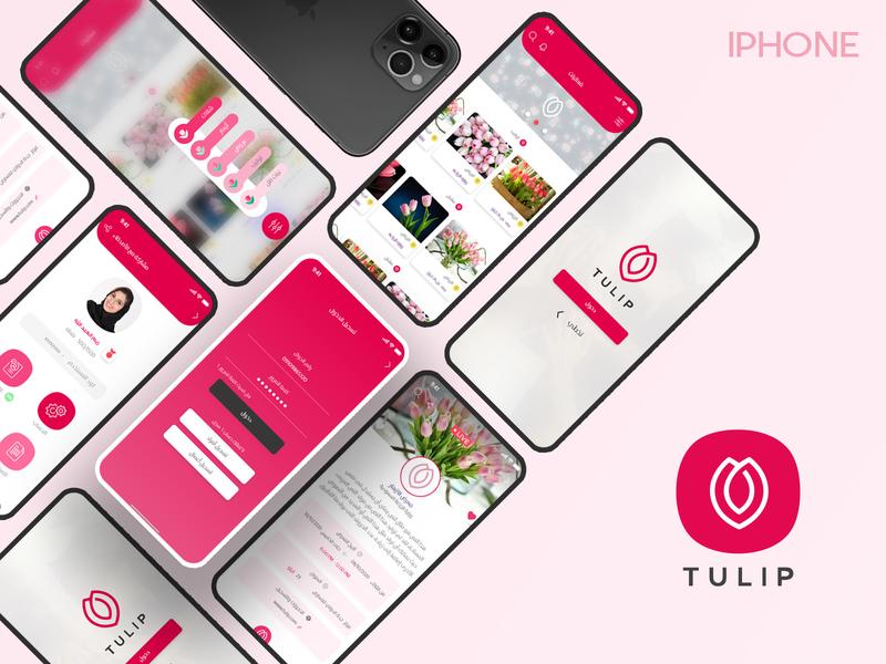 Tulib IPhone Mobile App