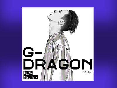 G-Dragon 权志龙 illustration cd