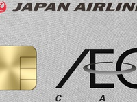Aeon Japan Airlines JCB card by MGDR