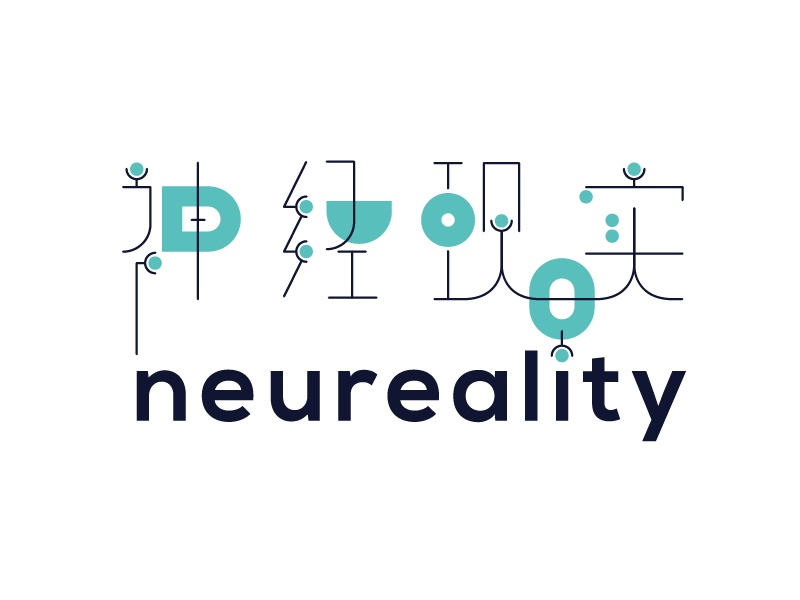 Logo | neureality neuro icon science chinese typography logo