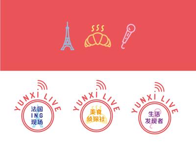 Logo and icons | YunxiLive micro live radio croissant france icon logo