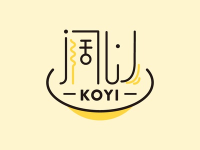 Koyi Logo research 2 typography chinese graphic design logo noodle