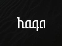Haqa Clothing Logo
