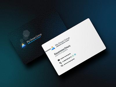 My Ocean Business Card visit card busines card branding