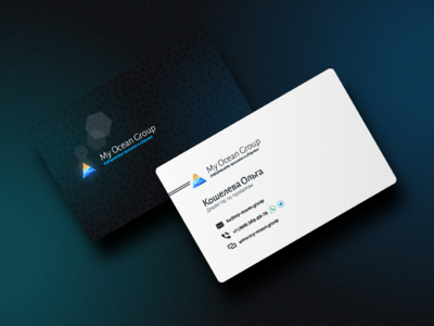 My Ocean Business Card visit card busines card branding