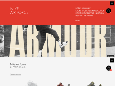 Nike cart nike air max ui nike shop design minimalistic flat