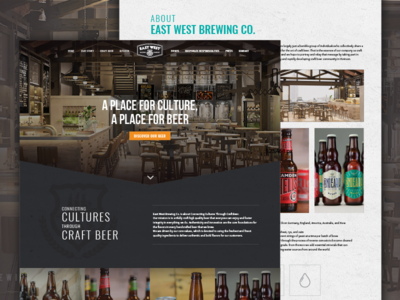 East West Brewing Website