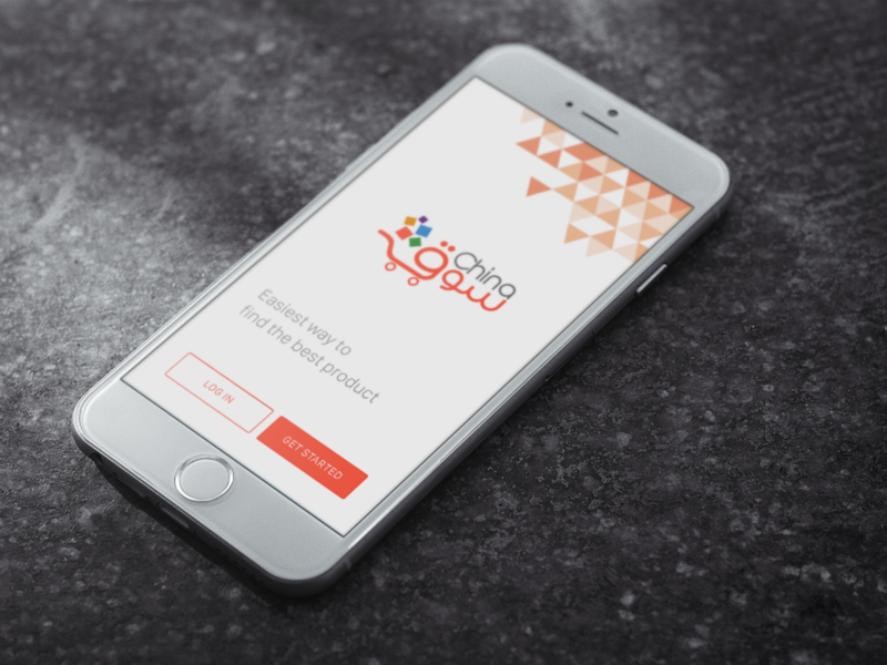 App start screen app design start app