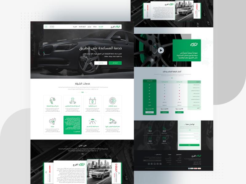 Agency Service Page. design ui website