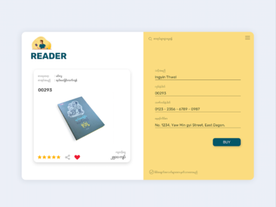 Reader website UI