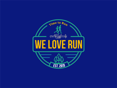 We love run icon
