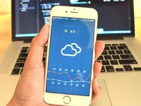 Weather app : HTML5 weather html5