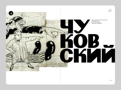 Connaisseur illustraion flatdesign cyrillic font design typographic magazine design typedesign editorial layout editorial design editorial fonts custom type illustration font type typo branding design lettering typography