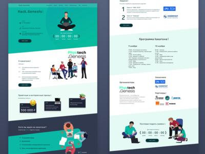 Hackathon Landing Page