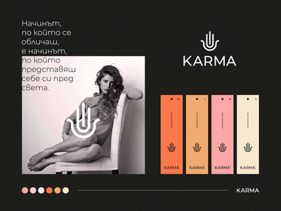 Karma branding design studio palette model bulgaria labels tags beauty hand clothing brand boutique fashion karma brand identity mark design minimal branding logo