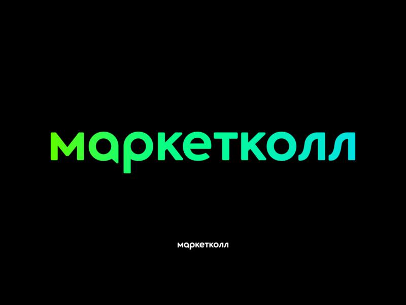 Marketcall wordmark logo branding design mark identity minimal typography symbol wave vibe sound