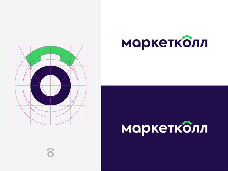 Marketcall hear call phone logo branding design mark identity minimal typography symbol sound
