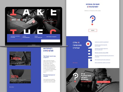 Take the cake website. Main page web ui ux ux ui web design 404 404 error madeontilda made on tilda website marketing color creative typography motion branding identity