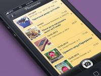 Photonoto App Design