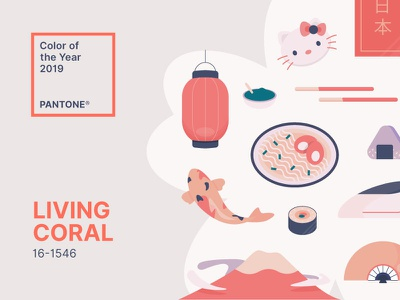 Living Coral sushi matcha koi bullet train fan mt fuji onigiri ramen hello kitty pocky japan sakura pantone 2019 coral living coral illustration