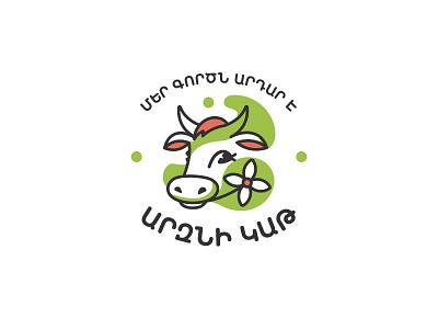 Armenian milk products branding and identity armenia branding brand design brand graphic design milky way cow cowboy logotype design logodesign logotype logo milk