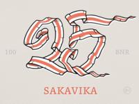 25 Sakavika