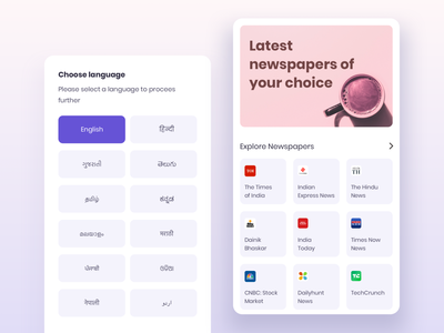Marketplace for newspapers language app design mobile app mobile ui marketplace app marketplace aggregator newspapers articles newsapp news app minimal visual design mobile ux interface clean ui design