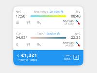 Travel app card