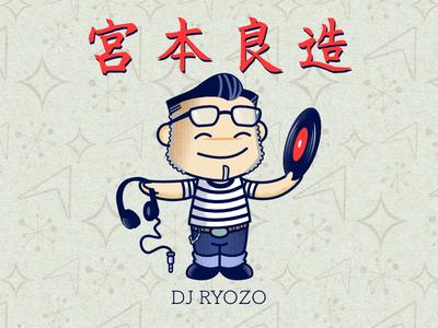 Dj Ryozo kawaii illustration vector
