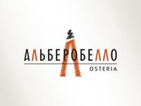 Logo for osteria Alberobello