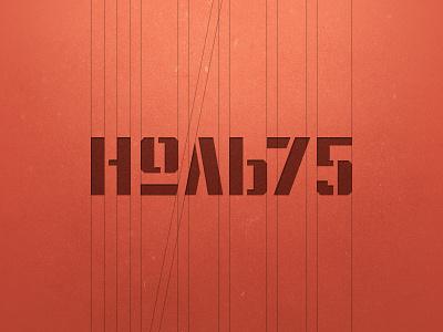 Ноль75 (Nol75) - wine shop nol75 logo toltolstudio toltol brandidentity