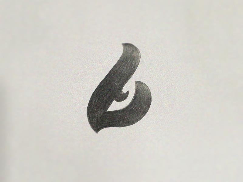 b eye logosketch drawing sketch monogram lettermark badass eye negative space identity branding mark symbol logo