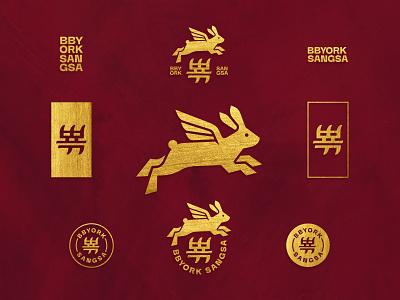 Bbyork Sangsa ( Double Luck ) hangul fortune double luck luck rabbit animal identity branding mark symbol logo