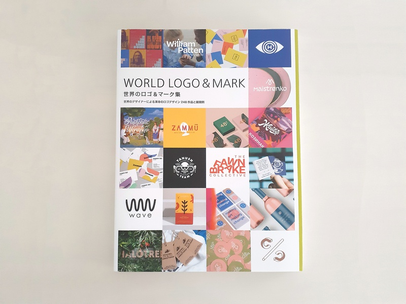 World Logo&Mark book print logo collection logo book identity branding mark symbol logo