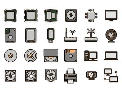 Hw Icons hard disk drive