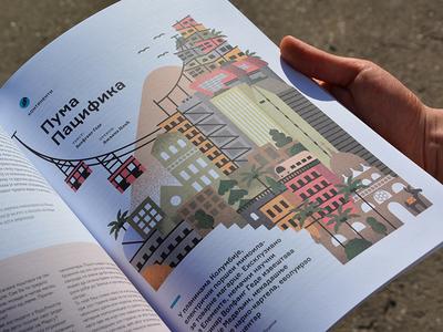 Medellín city science city design medellín illustration columbia magazine editorial