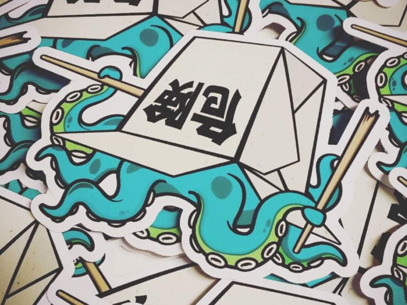 Killer Dish - Sticker uk illustrator sushi sticker design stickers japan illustration japan