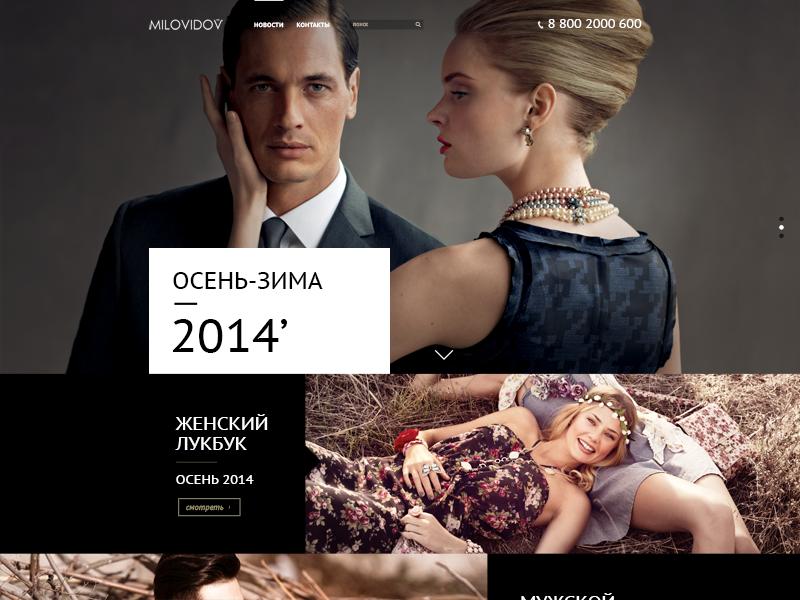 Milovidov clothing clothing fashion catalog