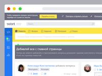 Estet social network