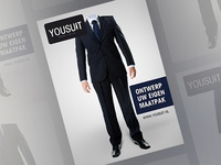 YOUSUIT perfect for you