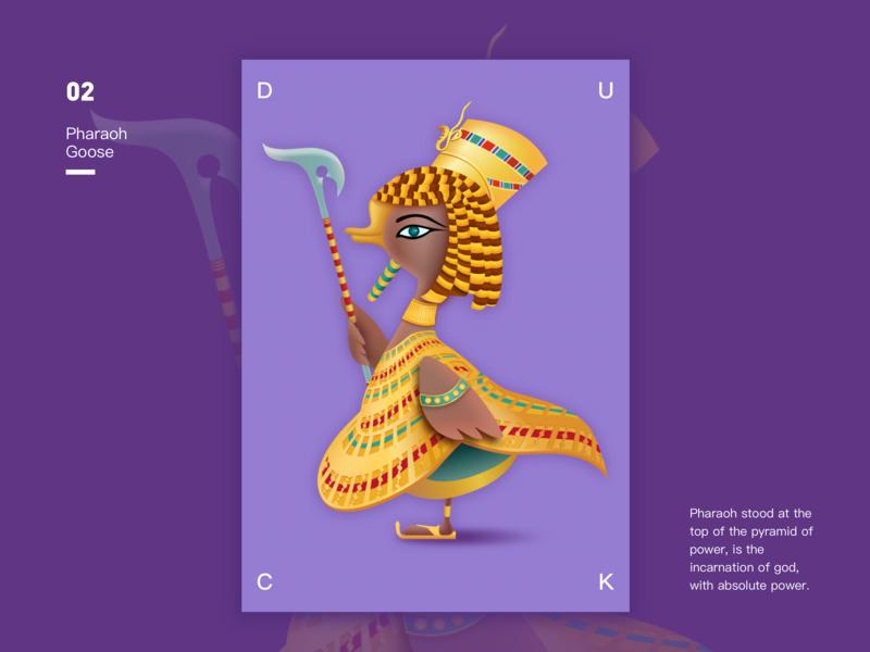 Goose Morphological 设计 ui 插图