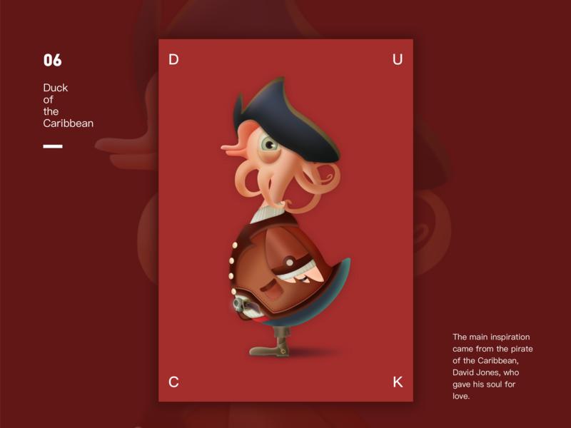 Baby octopus goose 设计 插图