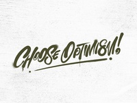 Optimism - Day in a Word