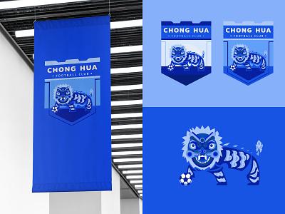 Chong Hua Football Club soccer football club uniform shirt illustration art brand identity branding illustrator footballer game chinese team chinese team school design logo football