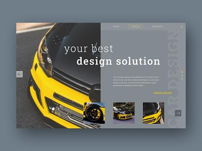 Дизайн сайта студии автомобильного дизайна design