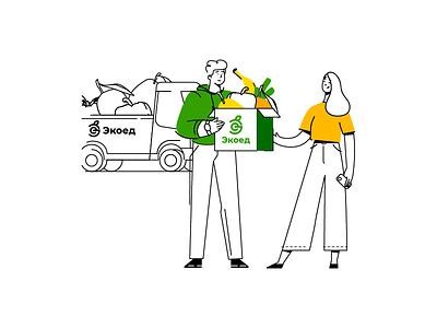Home delivery webillustration webdesign food products vegetable human delivery vector character design illustrations illustration stayathome